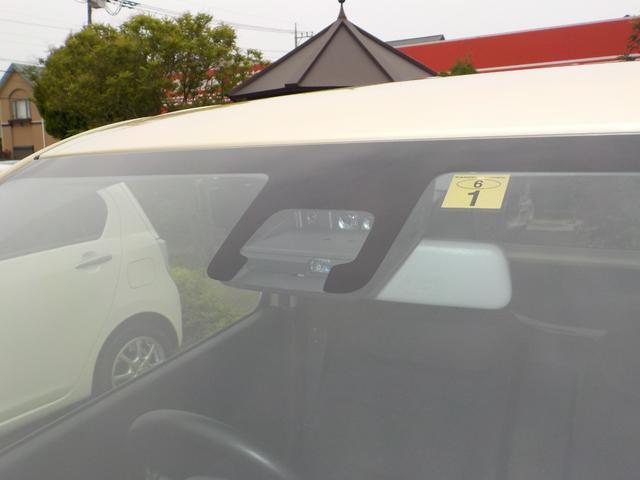 ハイブリッドFX スマートキー シートヒーター キーレス WエアB ABS アイドリングストップ オートライト CD コーナーセンサー 禁煙 衝突被害軽減ブレーキ装着車 AAC 横滑り防止 記録簿 電動格納ミラー(15枚目)