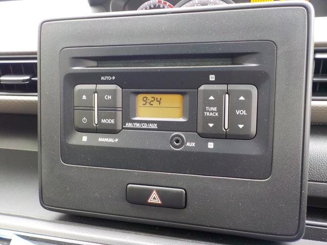 ハイブリッドFX スマートキー シートヒーター キーレス WエアB ABS アイドリングストップ オートライト CD コーナーセンサー 禁煙 衝突被害軽減ブレーキ装着車 AAC 横滑り防止 記録簿 電動格納ミラー(21枚目)
