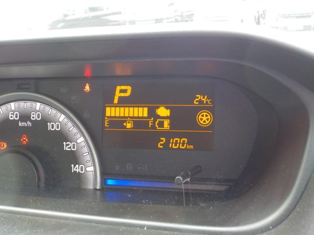 ハイブリッドFX スマートキー シートヒーター キーレス WエアB ABS アイドリングストップ オートライト CD コーナーセンサー 禁煙 衝突被害軽減ブレーキ装着車 AAC 横滑り防止 記録簿 電動格納ミラー(25枚目)