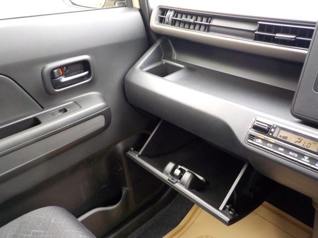 ハイブリッドFX スマートキー シートヒーター キーレス WエアB ABS アイドリングストップ オートライト CD コーナーセンサー 禁煙 衝突被害軽減ブレーキ装着車 AAC 横滑り防止 記録簿 電動格納ミラー(26枚目)