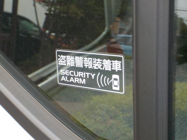 L キーレスエントリーシステム 横滑り防止システム セキュリティ 禁煙 コーナーセンサー PW エアバック パワステ シートH AC 衝突安全ボディ オートライト Wエアバッグ ABS 記録簿付き(19枚目)