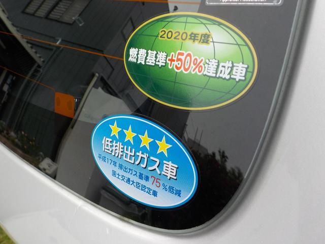 L キーレスエントリーシステム 横滑り防止システム セキュリティ 禁煙 コーナーセンサー PW エアバック パワステ シートH AC 衝突安全ボディ オートライト Wエアバッグ ABS 記録簿付き(22枚目)