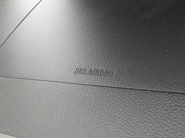 L キーレスエントリーシステム 横滑り防止システム セキュリティ 禁煙 コーナーセンサー PW エアバック パワステ シートH AC 衝突安全ボディ オートライト Wエアバッグ ABS 記録簿付き(23枚目)