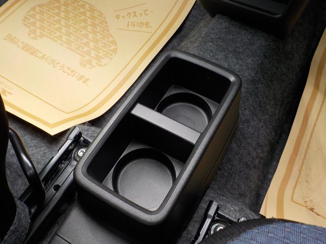 L キーレスエントリーシステム 横滑り防止システム セキュリティ 禁煙 コーナーセンサー PW エアバック パワステ シートH AC 衝突安全ボディ オートライト Wエアバッグ ABS 記録簿付き(27枚目)