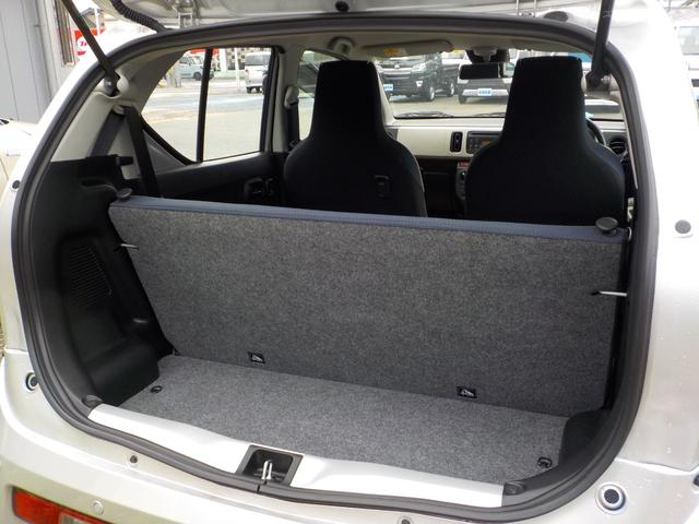 L キーレスエントリーシステム 横滑り防止システム セキュリティ 禁煙 コーナーセンサー PW エアバック パワステ シートH AC 衝突安全ボディ オートライト Wエアバッグ ABS 記録簿付き(29枚目)