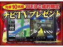 GS ナビゲーション DVDビデオ キセノンライト キーレス(2枚目)