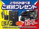 X Cパッケージ キーレス ナビ Bカメラ バックカメラ AC SDナビ キーレスエントリー 両側スライドドア 禁煙車 3列シート 横滑り防止 衝突安全ボディ ABS USB(3枚目)