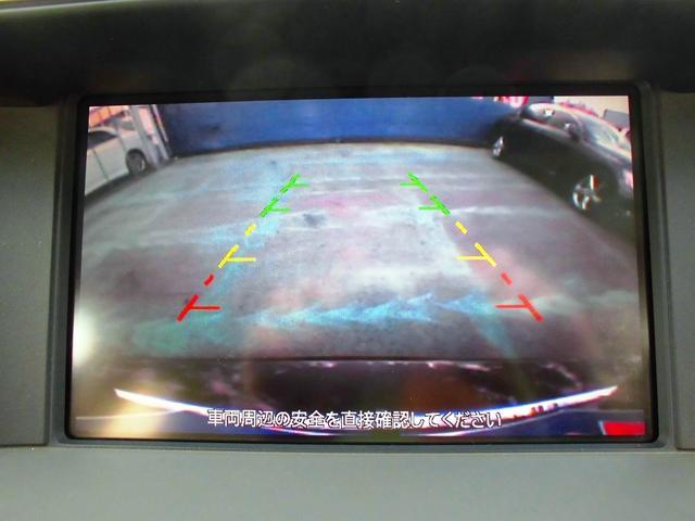 日産 フーガハイブリッド ベースグレード HDDナビ地デジ Bカメラ Sカメラ ETC