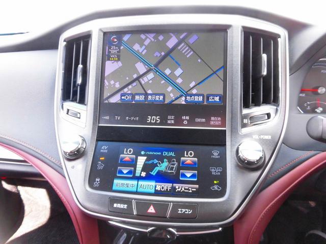 トヨタ クラウンハイブリッド アスリートS 1オーナー HDDナビ地デジ レーダークルーズ