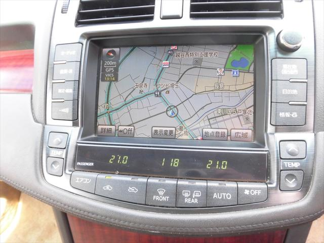 トヨタ クラウン ロイヤルサルーン ナビパッケージ HDDナビ地デジ Bカメラ