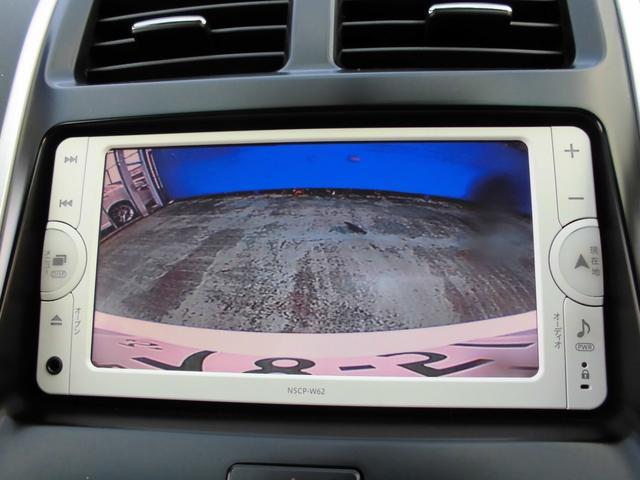 S 後期型 SDナビ地デジ Bカメラ LEDライト ETC(20枚目)