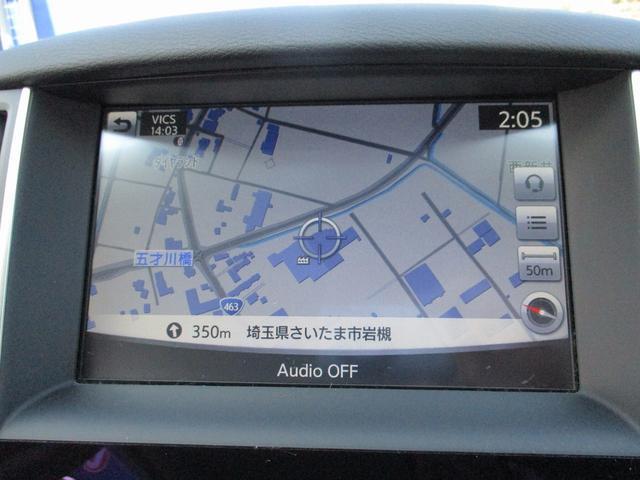 こちらのお車には、SDナビ地デジ・全方位カメラ・CD・DVD・ブルートゥース・USB・黒革・シートヒーター・LEDライト・コーナーセンサー・17AW・レーダークルーズ・LDW・BCIが装備!
