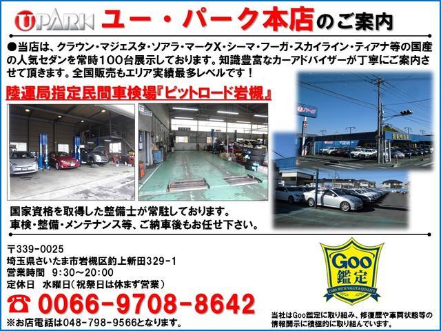 「トヨタ」「MIRAI」「セダン」「埼玉県」の中古車79