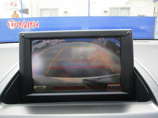 S HDDナビ バックカメラ ブルートゥース ETC DVD(20枚目)