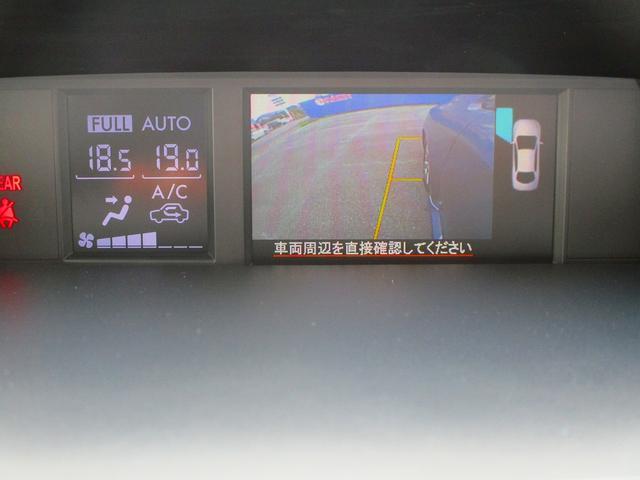 「スバル」「レヴォーグ」「ステーションワゴン」「埼玉県」の中古車12