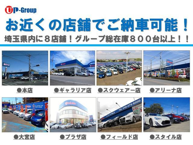 「スバル」「レヴォーグ」「ステーションワゴン」「埼玉県」の中古車78