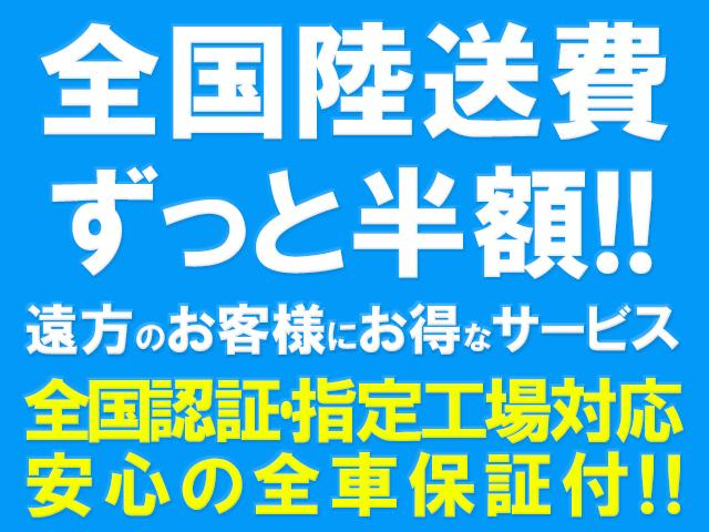 「日産」「スカイライン」「セダン」「埼玉県」の中古車2