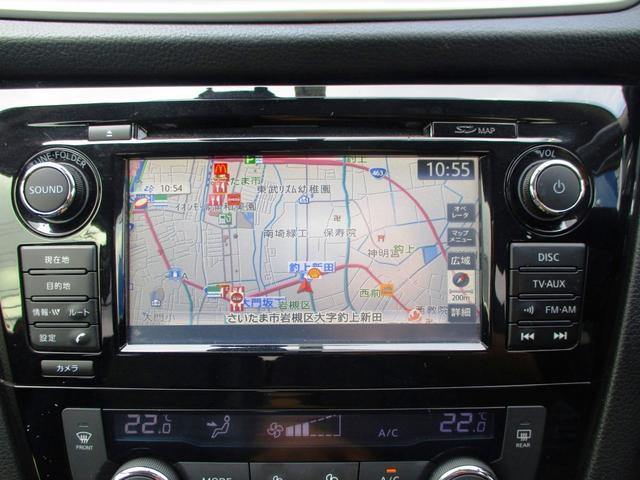 20X エマージェンシーブレーキパッケージ HDDナビ地デジ・全方位カメラ・CD・DVDビデオ・ミュージックサーバー・ETC・レーダークルーズ・BSM・LKA・ブルートゥース・パワーテールゲート・USB・シートヒーター・17アルミ・LEDライト(7枚目)