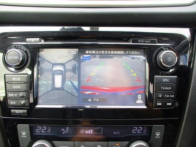 20X エマージェンシーブレーキパッケージ HDDナビ地デジ・全方位カメラ・CD・DVDビデオ・ミュージックサーバー・ETC・レーダークルーズ・BSM・LKA・ブルートゥース・パワーテールゲート・USB・シートヒーター・17アルミ・LEDライト(8枚目)