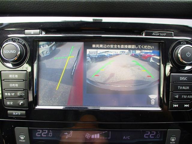 20X エマージェンシーブレーキパッケージ HDDナビ地デジ・全方位カメラ・CD・DVDビデオ・ミュージックサーバー・ETC・レーダークルーズ・BSM・LKA・ブルートゥース・パワーテールゲート・USB・シートヒーター・17アルミ・LEDライト(10枚目)
