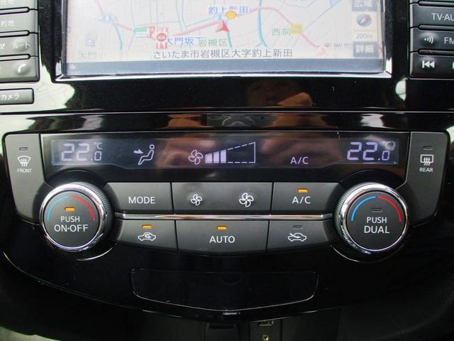 20X エマージェンシーブレーキパッケージ HDDナビ地デジ・全方位カメラ・CD・DVDビデオ・ミュージックサーバー・ETC・レーダークルーズ・BSM・LKA・ブルートゥース・パワーテールゲート・USB・シートヒーター・17アルミ・LEDライト(11枚目)