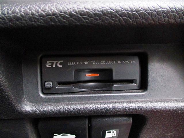 20X エマージェンシーブレーキパッケージ HDDナビ地デジ・全方位カメラ・CD・DVDビデオ・ミュージックサーバー・ETC・レーダークルーズ・BSM・LKA・ブルートゥース・パワーテールゲート・USB・シートヒーター・17アルミ・LEDライト(26枚目)