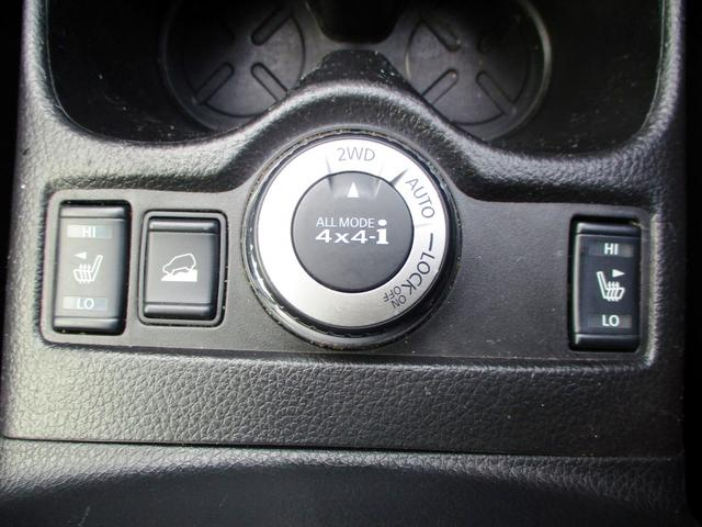 20X エマージェンシーブレーキパッケージ HDDナビ地デジ・全方位カメラ・CD・DVDビデオ・ミュージックサーバー・ETC・レーダークルーズ・BSM・LKA・ブルートゥース・パワーテールゲート・USB・シートヒーター・17アルミ・LEDライト(28枚目)