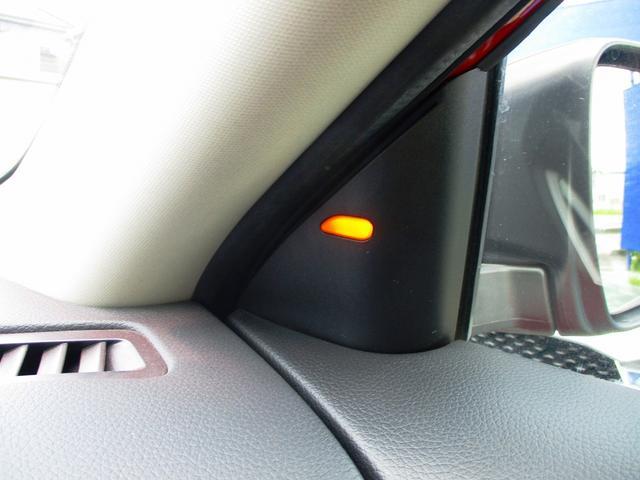 20X エマージェンシーブレーキパッケージ HDDナビ地デジ・全方位カメラ・CD・DVDビデオ・ミュージックサーバー・ETC・レーダークルーズ・BSM・LKA・ブルートゥース・パワーテールゲート・USB・シートヒーター・17アルミ・LEDライト(32枚目)