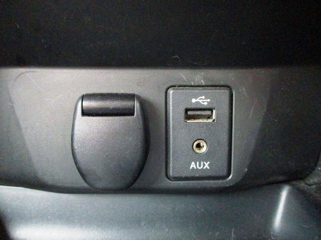 20X エマージェンシーブレーキパッケージ HDDナビ地デジ・全方位カメラ・CD・DVDビデオ・ミュージックサーバー・ETC・レーダークルーズ・BSM・LKA・ブルートゥース・パワーテールゲート・USB・シートヒーター・17アルミ・LEDライト(34枚目)