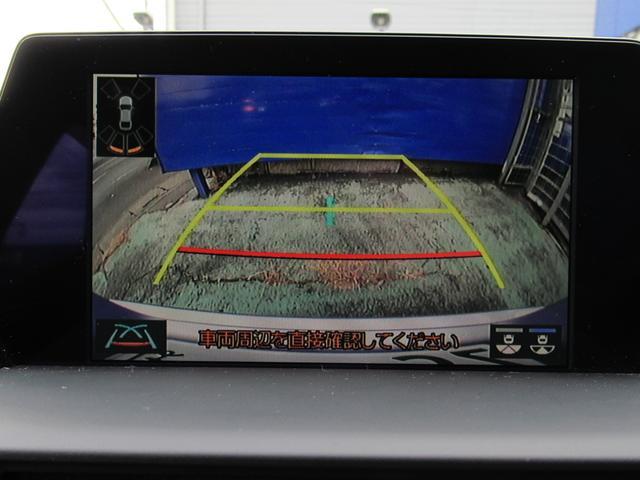 S エレガンススタイル SDナビ地デジ・バックカメラ・CD・DVD・ブルーレイ・ブルートゥース・ステアヒーター・シートヒーター・レーダークルーズ・LTA・BSM・RCTA・ETC2.0・USB・18AW・LEDライト・フォグ(15枚目)
