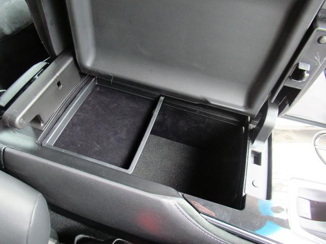 S エレガンススタイル SDナビ地デジ・バックカメラ・CD・DVD・ブルーレイ・ブルートゥース・ステアヒーター・シートヒーター・レーダークルーズ・LTA・BSM・RCTA・ETC2.0・USB・18AW・LEDライト・フォグ(30枚目)