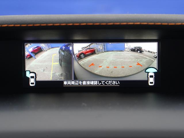 2.0e-S アイサイト メモリ―ナビ地デジ・F/Sカメラ・ブルートゥース・バックソナー・USB・レーダークルーズ・LKA・BSM・RAB・LEDライト・フォグ・18AW・スマートキー・パドルシフト・本革巻ステアリング(17枚目)