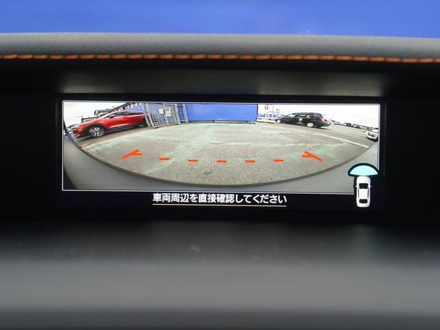 2.0e-S アイサイト メモリ―ナビ地デジ・F/Sカメラ・ブルートゥース・バックソナー・USB・レーダークルーズ・LKA・BSM・RAB・LEDライト・フォグ・18AW・スマートキー・パドルシフト・本革巻ステアリング(18枚目)