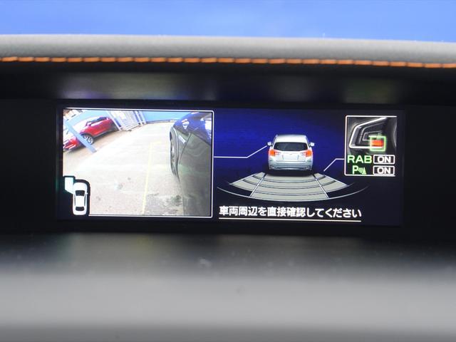 2.0e-S アイサイト メモリ―ナビ地デジ・F/Sカメラ・ブルートゥース・バックソナー・USB・レーダークルーズ・LKA・BSM・RAB・LEDライト・フォグ・18AW・スマートキー・パドルシフト・本革巻ステアリング(19枚目)