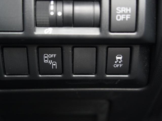 2.0e-S アイサイト メモリ―ナビ地デジ・F/Sカメラ・ブルートゥース・バックソナー・USB・レーダークルーズ・LKA・BSM・RAB・LEDライト・フォグ・18AW・スマートキー・パドルシフト・本革巻ステアリング(25枚目)