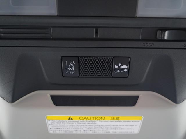 2.0e-S アイサイト メモリ―ナビ地デジ・F/Sカメラ・ブルートゥース・バックソナー・USB・レーダークルーズ・LKA・BSM・RAB・LEDライト・フォグ・18AW・スマートキー・パドルシフト・本革巻ステアリング(35枚目)