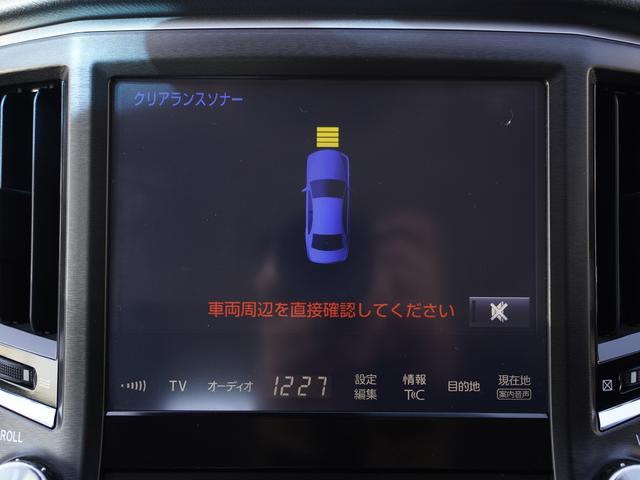 アスリートG 後期型・SDナビTV・Bカメラ・CD・DVD・ブルーレイ・ブルートゥース・USB・ETC・黒革・エアシート・レーダークルーズ・LDA・BSM・ドラレコ・17AW・ステアヒーター・LEDライト・フォグ(16枚目)