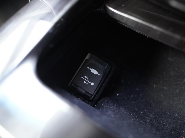 アスリートG 後期型・SDナビTV・Bカメラ・CD・DVD・ブルーレイ・ブルートゥース・USB・ETC・黒革・エアシート・レーダークルーズ・LDA・BSM・ドラレコ・17AW・ステアヒーター・LEDライト・フォグ(35枚目)