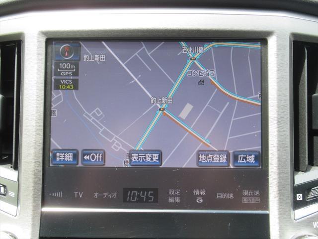 ロイヤルサルーン HDDナビ地デジ・バックカメラ・CD・DVDビデオ・ミュージックサーバー・ブルートゥース・USB・シートヒーター・ステアヒーター・レーダークルーズ・Cセンサー・ETC・HID・LEDフォグ・16アルミ(11枚目)