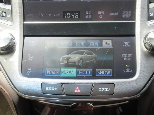 ロイヤルサルーン HDDナビ地デジ・バックカメラ・CD・DVDビデオ・ミュージックサーバー・ブルートゥース・USB・シートヒーター・ステアヒーター・レーダークルーズ・Cセンサー・ETC・HID・LEDフォグ・16アルミ(15枚目)