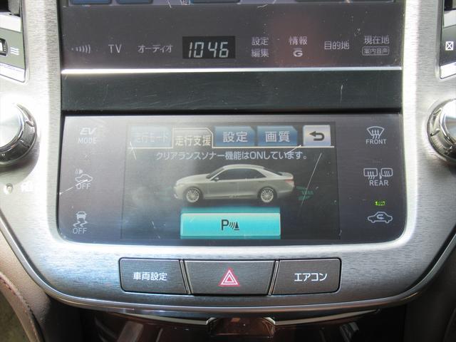 ロイヤルサルーン HDDナビ地デジ・バックカメラ・CD・DVDビデオ・ミュージックサーバー・ブルートゥース・USB・シートヒーター・ステアヒーター・レーダークルーズ・Cセンサー・ETC・HID・LEDフォグ・16アルミ(16枚目)