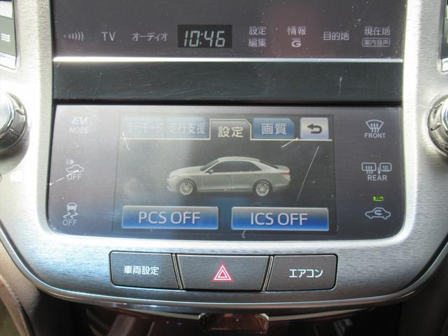 ロイヤルサルーン HDDナビ地デジ・バックカメラ・CD・DVDビデオ・ミュージックサーバー・ブルートゥース・USB・シートヒーター・ステアヒーター・レーダークルーズ・Cセンサー・ETC・HID・LEDフォグ・16アルミ(17枚目)