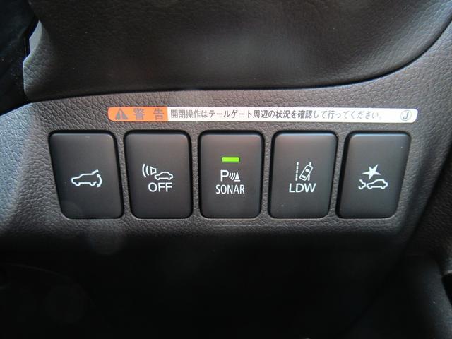 Gプラスパッケージ 後期・SDナビ地デジ・全方位カメラ・CD・DVDビデオ・ブルートゥース・USB・パドルシフト・レーダークルーズ・LDW・18AW・Cセンサー・パワーゲート・AC100・LEDライト・シートヒーター(29枚目)