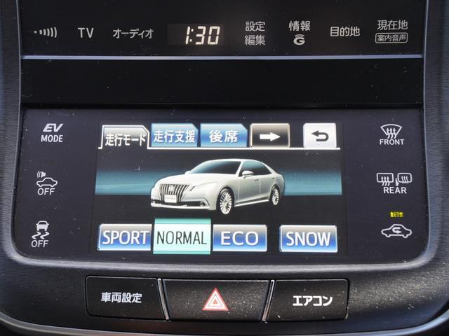 Fバージョン HDDナビ地デジ・全方位カメラ・CD・DVDビデオ・ミュージックサーバー・USB・ブルートゥース・黒革・エアシート・プリクラッシュ・ウッドコンビステア・ステアヒーター・ETC・17アルミ・Cセンサー(18枚目)