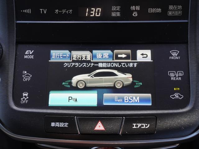 Fバージョン HDDナビ地デジ・全方位カメラ・CD・DVDビデオ・ミュージックサーバー・USB・ブルートゥース・黒革・エアシート・プリクラッシュ・ウッドコンビステア・ステアヒーター・ETC・17アルミ・Cセンサー(19枚目)