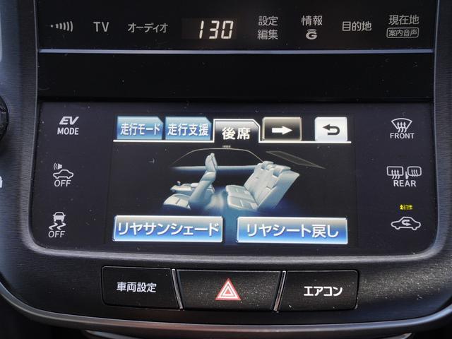Fバージョン HDDナビ地デジ・全方位カメラ・CD・DVDビデオ・ミュージックサーバー・USB・ブルートゥース・黒革・エアシート・プリクラッシュ・ウッドコンビステア・ステアヒーター・ETC・17アルミ・Cセンサー(20枚目)