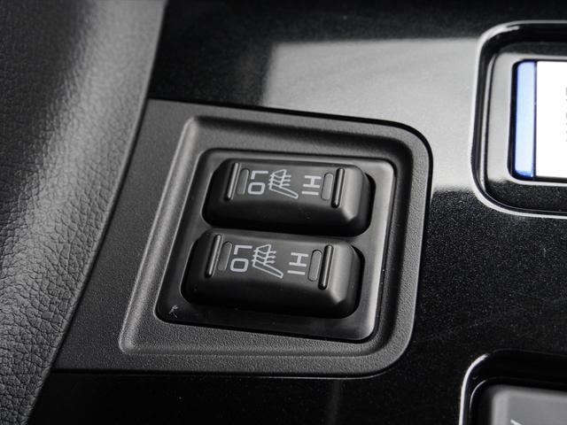 Gリミテッドエディション 後期・SDナビ地デジ・CD・DVDビデオ・ブルートゥース・コーナーセンサー・シートヒーター・ステアヒーター・AC100V・レーダークルーズ・LDW・18アルミ・LEDライト・フォグ・スマートキー(27枚目)
