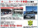 S スポーツスタイル SDナビ地デジ・バックカメラ・CD・DVD・ブルーレイ・ブルートゥース・USB・ステアヒーター・シートヒーター・ETC・Cセンサー・セーフティセンス・18AW・パドルシフト・LEDライト・フォグ(72枚目)