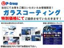 RSアドバンス SDナビ地デジ・バックカメラ・CD・DVD・ブルーレイ・ブルートゥース・USB・黒革・エアシート・レーダークルーズ・モデリスタエアロ・LTA・BSM・ETC・ドラレコ・3眼LED・18アルミ(69枚目)