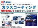 Gリミテッドエディション 後期・SDナビ地デジ・CD・DVDビデオ・ブルートゥース・コーナーセンサー・シートヒーター・ステアヒーター・AC100V・レーダークルーズ・LDW・18アルミ・LEDライト・フォグ・スマートキー(71枚目)